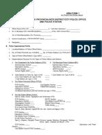 HRM Form 1 - Department Profile