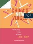 Baranovitch. Nimrod 2003 China's New Voices