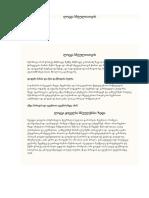 New Microsoft Word Document.output.pdf