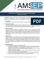 AMSEP Application Form