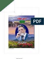 Adbi Mahaz z  July-Sept-18