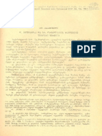 6103 - ელისო აბრამიშვილი - დ. ყიფიანისა და გრ. ორბელიანის რამდენიმე უცნობი წერილი