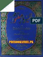 Zara Hat Ke Yasir Pirzada
