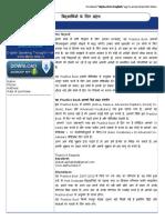 Hindi to English Speaking Course-Practice Book (1).pdf