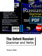11.The Oxford Russian Grammar and Verbs.pdf