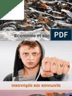 ES_S1