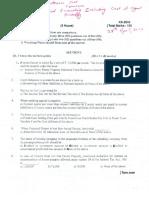 phd entrance test samples