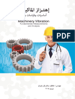 Machine Vibration Handbook