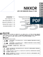 AFSDX3518G.pdf