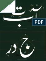 128609903-Calligraphy-G6
