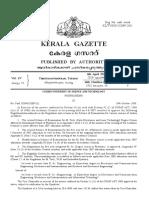 cochin_university.pdf