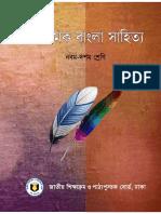 9-10-06_bangla_shahitto.pdf
