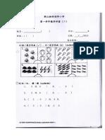 2014012609221657211.pdf