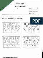 2014032110451385452.pdf