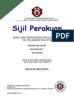 ULBS CERT