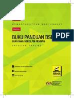 buku_panduan_bsryp_2018.pdf