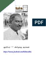 KILI PECHU-3 (Www.tamilpdfbooks.com)