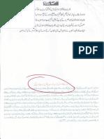 Aqeeda-Khatm-e-nubuwwat-AND SHRAB 6547