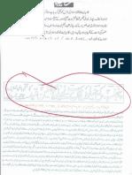 Aqeeda-Khatm-e-nubuwwat-AND KHAWATEEN 6550