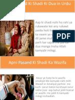 Apni Pasand Ki Shadi Ki Dua in Urdu