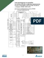 ПЧ_VFD-ED_V05_1_для_двигателя_с_постоянными_магнитами