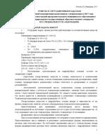 Ghid Redactare Diploma Licenta
