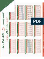 Year 2015 - Islamic Calendar 1436-1437.pdf