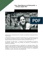 Disarming Rheinmetall .pdf