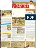Kannedhaara Hill Facts