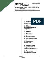 IM-3-023-US_Passport.pdf