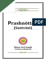 Prashanottri_English.pdf