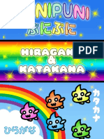 hiragana workbook.pdf
