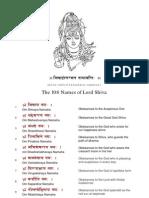 Shiva-Stotra-namavali