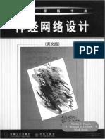 Neural-Network-Design-.pdf