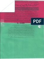 Aqeeda-Khatm-e-nubuwwat-AND MUSLIMANOON KA ZWAL  6562