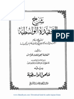 00.Syarh Aqidah Wasithiyyah