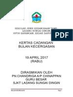 Kertas Kerja Bulan Kecergasan 2017