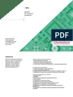 Градостроительная концепция развития микрорайона Дема-10_отчет 2