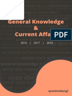General Knowledge & Current Affairs ~ E-Book