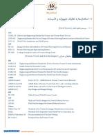 4_500438220551487587.pdf
