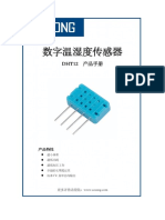 DHT12数字温湿度传感器(V1.3-20160315).pdf