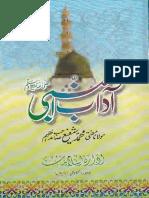 Adabun NAbi Sallallaho Slyhi Wasallam by Mufti Muhammad Shafi