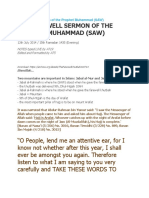The Farewell Khutbah [Sermon] of the Prophet (ﷺ) (Notes) - AuthenticTauheed Publications