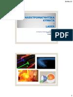 Hλεκτρομαγνητικά Κύματα - Παρουσίαση στο αμφιθέατρο.pdf