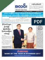 Myanma Alinn Daily_ 8 Aug 2018 Newpapers.pdf
