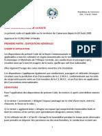 Code Cemac Français