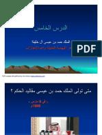 - _ .pdf