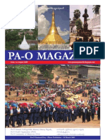 Pa-Oh Magazine - Issue 14 - August 2009