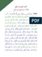 dajjal.pdf