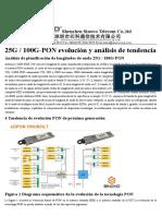 25G100G-PON演进与趋势分析